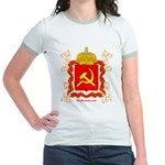 VeryRussian.com Jr. Ringer T-Shirt