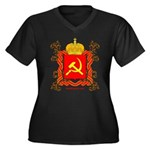 VeryRussian.com Women's Plus Size V-Neck Dark T-Sh