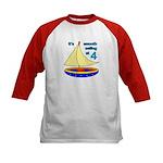Boats on 4th Birthday Kids Baseball Jersey