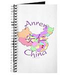 Anren China Map Journal