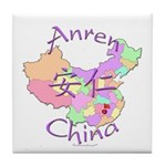Anren China Map Tile Coaster