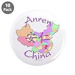 Anren China Map 3.5