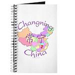Changning China Map Journal