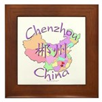 Chenzhou China Framed Tile