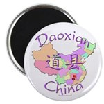 Daoxian China Map Magnet