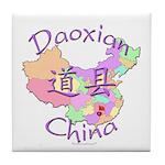 Daoxian China Map Tile Coaster