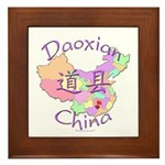 Daoxian China Map Framed Tile