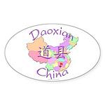 Daoxian China Map Oval Sticker (10 pk)