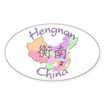 Hengnan China Map Oval Sticker (10 pk)