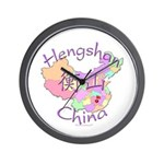 Hengshan China Map Wall Clock