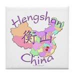 Hengshan China Map Tile Coaster