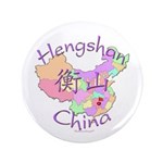 Hengshan China Map 3.5