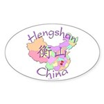Hengshan China Map Oval Sticker
