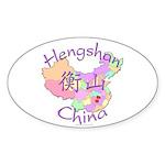 Hengshan China Map Oval Sticker (10 pk)