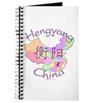 Hengyang China Map Journal