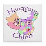 Hengyang China Map Tile Coaster
