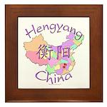 Hengyang China Map Framed Tile