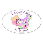 Hengyang China Map Oval Sticker (10 pk)