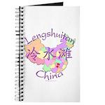 Lengshuitan China Journal