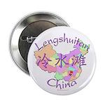 Lengshuitan China 2.25