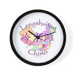 Lengshuitan China Wall Clock