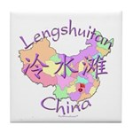 Lengshuitan China Tile Coaster