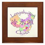 Lengshuitan China Framed Tile