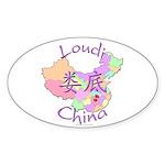 Loudi China Map Oval Sticker (10 pk)