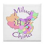 Miluo China Map Tile Coaster