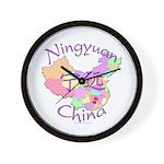 Ningyuan China Wall Clock