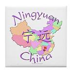 Ningyuan China Tile Coaster