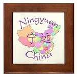Ningyuan China Framed Tile