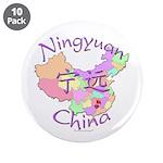 Ningyuan China 3.5