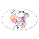 Ningyuan China Oval Sticker (10 pk)