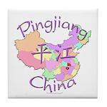 Pingjiang China Tile Coaster