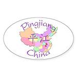 Pingjiang China Oval Sticker (10 pk)
