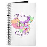 Qidong China Map Journal