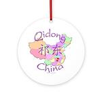 Qidong China Map Ornament (Round)