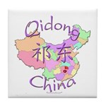 Qidong China Map Tile Coaster
