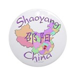 Shaoyang China Ornament (Round)