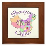Shaoyang China Framed Tile