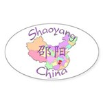 Shaoyang China Oval Sticker (10 pk)