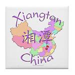 Xiangtan China Tile Coaster