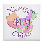 Xiangyin China Tile Coaster