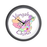Yongzhou China Wall Clock
