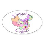 Yongzhou China Oval Sticker (10 pk)