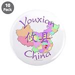 Youxian China 3.5