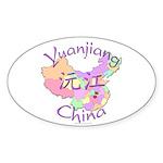 Yuanjiang China Oval Sticker