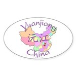 Yuanjiang China Oval Sticker (10 pk)