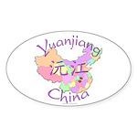 Yuanjiang China Oval Sticker (10 pk)
